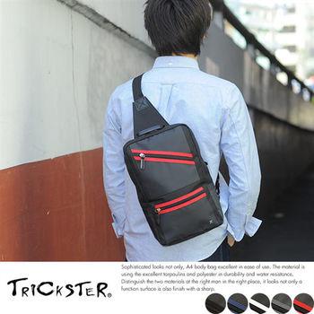 【TRICKSTER】日本品牌 防水材質側背 斜背包 腳踏車包 A4 單肩後背包 多夾層機能【tr1537】