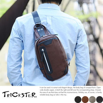 【TRICKSTER】日本機能包品牌 4個口袋腳踏車腰包A5 單肩斜背包 側背包 男女推薦【TR92】