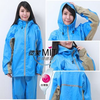 BrightDay風雨衣兩件式 - 疾風名人特仕款-水藍/卡其