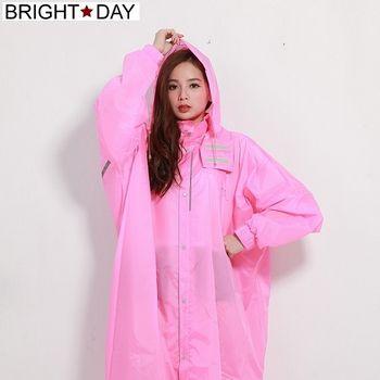 BrightDay風雨衣連身式 - 桑德史東T4前開款-櫻雨粉