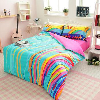 【生活提案】 徜徉-綠 活性印染純棉 雙人四件式被套床包組