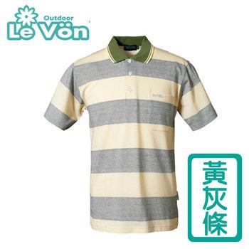 【LeVon】 男款短袖POLO衫(黃/灰條 LV7800)