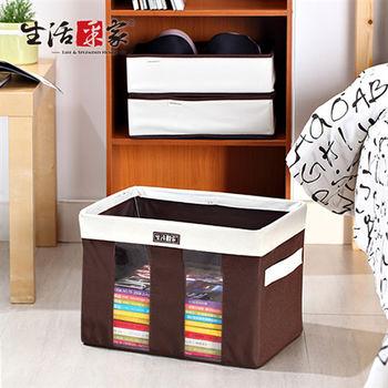【生活采家】堆疊式三層櫃用系統收納箱_27公升(1入裝)#12004