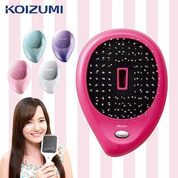 【KOIZUMI小泉成器】Reset Brush 音波振動磁氣美髮梳-攜帶款附保護蓋KZB-0050(5色)
