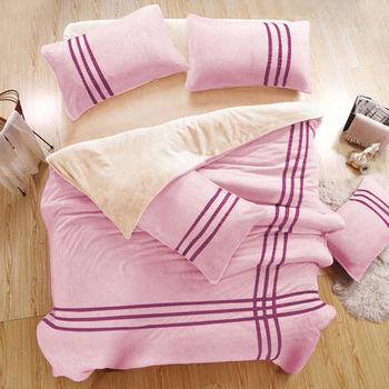 生活提案 粉色國度 珊瑚絨 雙人四件式 兩用被床包組