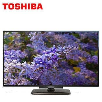 【TOSHIBA東芝】32吋LED液晶顯示器+視訊盒(32P2650VS)