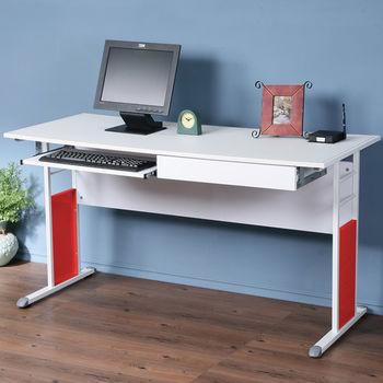 Homelike 巧思辦公桌亮白-白色仿馬鞍皮140cm(附抽屜.鍵盤架)