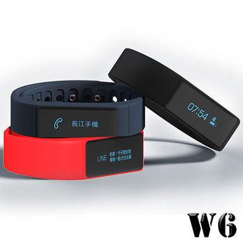 【長江】W6 觸控運動智慧手環(OLED螢幕顯示)