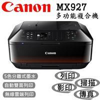 ~Canon~PIXMA MX927 無線傳真多 相片複合機