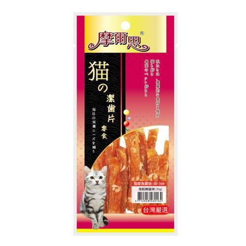 【Mores】摩爾思 潔牙片-海蝦嫩雞條 貓零食/肉乾 35g x 4包入