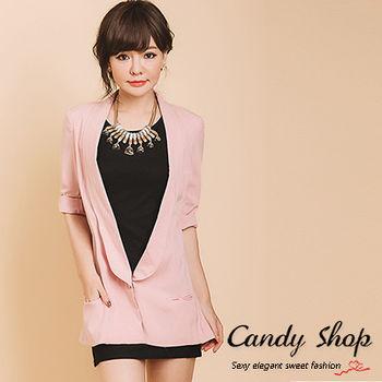 Candy小舖 春裝率性西裝外套(預購+現貨)
