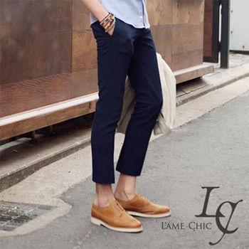 L AME CHIC 英倫高質感硬挺斜紋合身九分窄管褲(現貨-藍/黑)