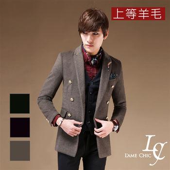 L AME CHIC 韓國製 上等羊毛雙排釦純色大衣外套(現貨-暗紫紅/綠)