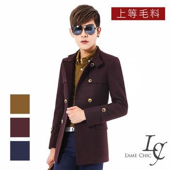 L AME CHIC 上等毛料修身立領雙排釦大衣外套(現貨-卡其/酒紅)
