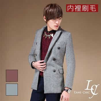 L AME CHIC 保暖羊毛內刷毛人字編織雙排釦大衣外套(現貨-藍)