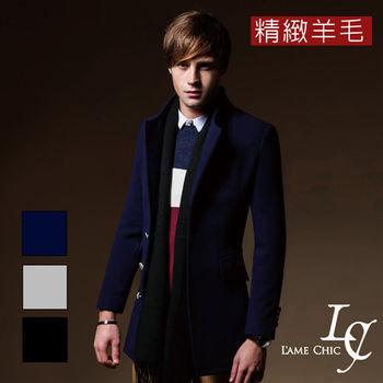 L AME CHIC 精緻羊毛保暖三立釦單排長大衣外套(現貨-灰)