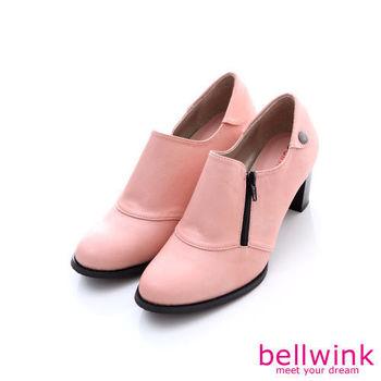 bellwink【B9108PK】簡約俐落刷紋高跟踝靴-粉色