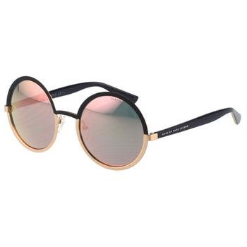 MARC BY MARC JACOBS-反光鏡面 太陽眼鏡(玫瑰金色)