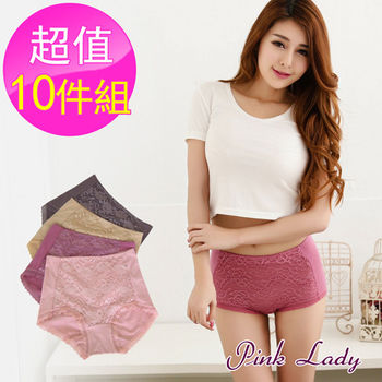 PINK LADY 台灣製MIT 抑菌 防臭 機能高腰褲(10件組)6688 M-XL