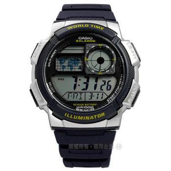 CASIO / AE-1000W-2A / 卡西歐就愛冒險電子橡膠腕錶 深藍色 46mm