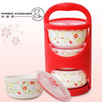 【妙廚師】三入瓷製手提籃保鮮碗