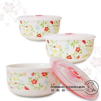 【妙廚師】骨瓷三入密封保鮮碗