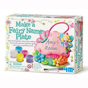 【4M】美勞創作系列 - 花精靈名牌掛飾 MAKE A FAIRY NAME PLATE 00-02743
