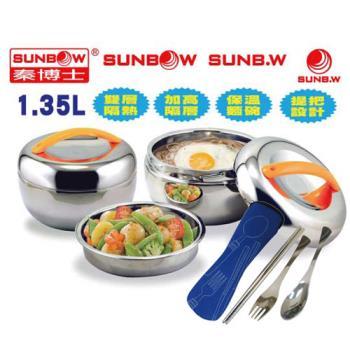 【秦博士】保溫養生餐盒餐具組SMC135+SC586