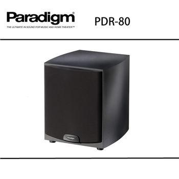 【Paradigm】重低音喇叭 PDR-80