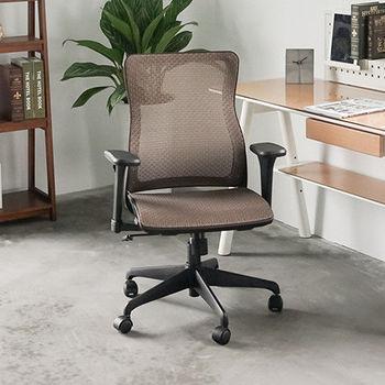 《舒適屋》勞瑞升降型扶手人體工學電腦椅/辦公椅