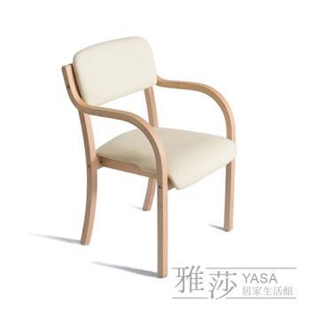 北歐風餐椅復刻版/餐桌椅/實木椅-1061