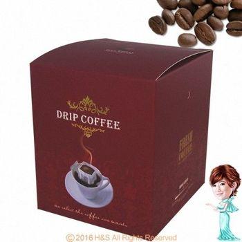 《鈺鑑咖啡》耳掛式濾沖咖啡(慕鈺華)(10包/盒)(巴西)