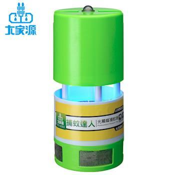 【大家源】光控光觸媒補蚊器/TCY-6303