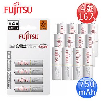 FUJITSU富士通 AAA低自放750mAh充電電池(4號16入)