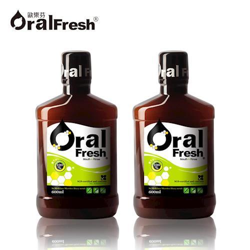 【Oral Fresh歐樂芬】天然口腔保健液(600mlX2瓶)