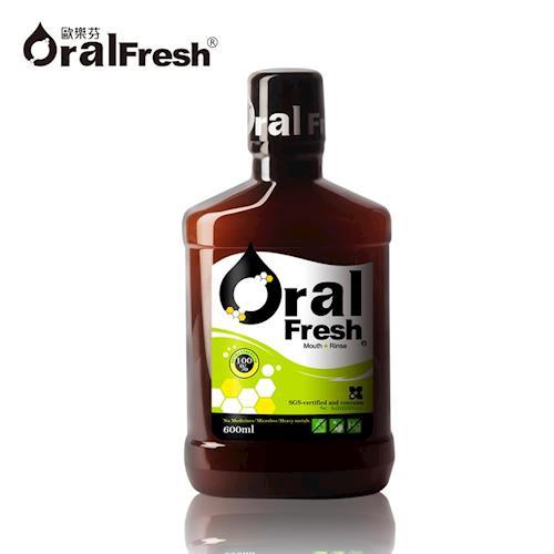 【Oral Fresh 歐樂芬】天然口腔保健液(600ml/瓶)