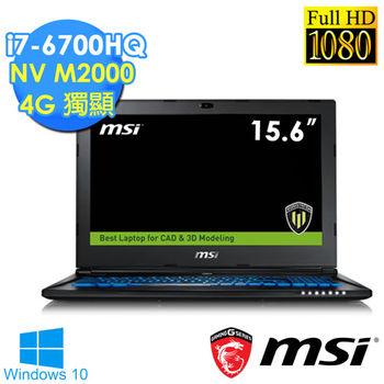 MSI 微星 WS60 6QJ-443TW 15.6吋FHD i7-6700HQ 獨顯 M2000 4G 超輕薄工程繪圖專業筆電