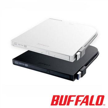 BUFFALO 超薄型攜帶式DVD燒錄機 DVSM-PT58U2V