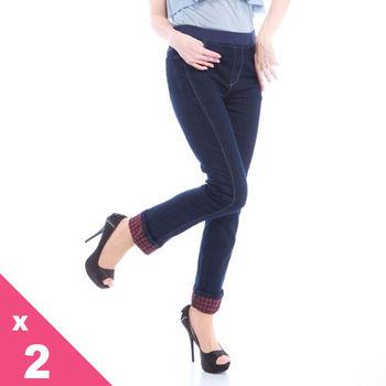 蘭陵顯瘦概念彈力反摺牛仔褲(兩件組)
