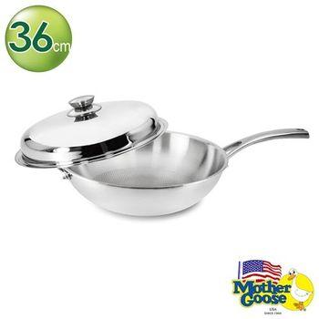 美國鵝媽媽 Mother Goose 百年紀念炒鍋(36cm)