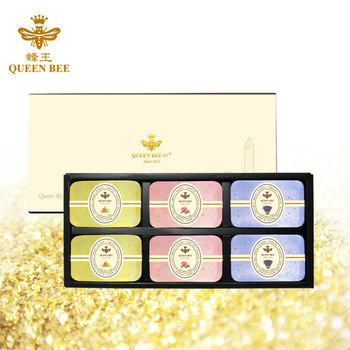 【蜂王Queen Bee】 純金99金箔美膚手工皂12入組(四款任選)