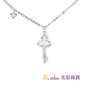 鉑金項鍊 愛情之鎖