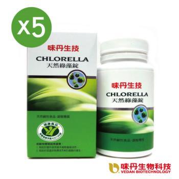 【味丹生技-公司貨】健字號 天然綠藻 (600錠/瓶)x5瓶