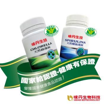 【味丹生技-公司貨】藍綠雙星!!健字號 天然綠藻錠+天然螺旋藻錠各1瓶雙享組