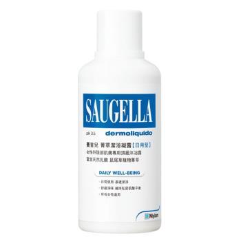 SAUGELLA賽吉兒 pH3.5菁萃潔浴凝露【日用型】500ml