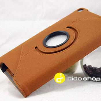 Dido shop 華碩 Nexus2 Nexus 二代  7吋 平板皮套 平板保護套 PA056