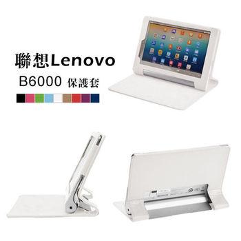 Dido shop 聯想 B6000 可立式專用皮套 保護套 荔枝紋  NA097