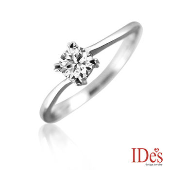 IDe's design 經典時尚系列30分F/VS2八心八箭鑽戒-預購