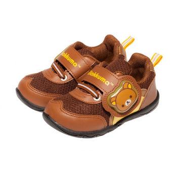 布布童鞋 Rilakkuma拉拉熊可愛懶懶熊電燈運動鞋 [ AN3630I ] 咖啡款