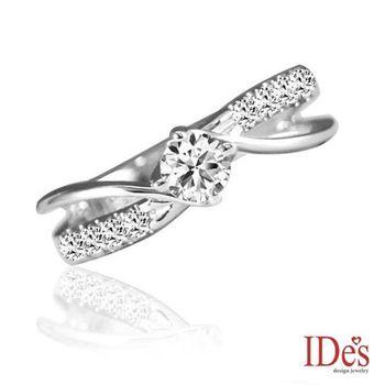 IDe's  design 經典時尚系列30分F/VS1八心八箭鑽戒-預購